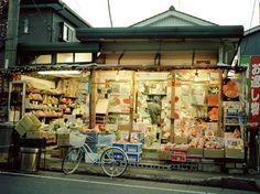 japanlove:    shop, hatogaya by lisafoto on Flickr.