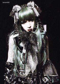 Yuki. BIOSPHIA.