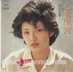 Momoe Yamaguchi - Otomeza Kyu 乙女座宮