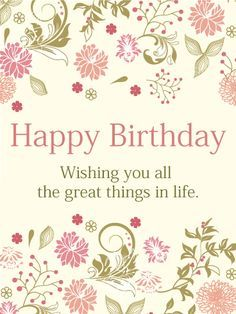 Image result for happy birthday female friend humor birthday birthday flowers and leaves card this beautiful card that is designed with flowers and leaves m4hsunfo