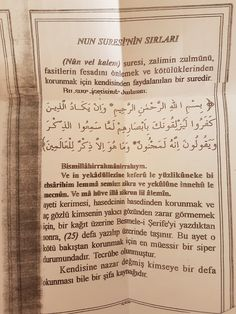 S Word, Islam, Prayers, Masks, Prayer