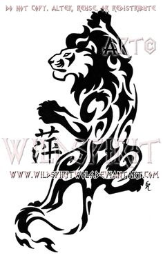 climbing lion tattoo by wildspiritwolf cool tattoos pinterest tribal lion tattoo tribal. Black Bedroom Furniture Sets. Home Design Ideas