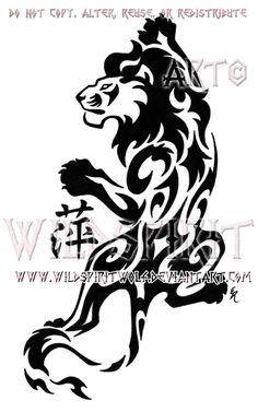 Tribal Climbing Lion And Kanji Design by WildSpiritWolf.deviantart.com on @DeviantArt