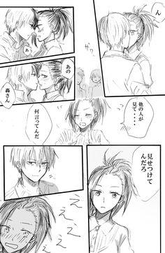 Boku no Hero Academia || Shouto Todoroki, Momo Yaoyorozu ( #Manga ) [ Part2 Final ]