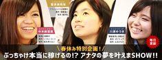 初めてのネットビジネス | 畑岡宏光のマスターマップ【公式サイト】