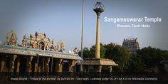The Sangameswarar Temple in Bhavani is dedicated to Lord Shiva. Also known as the Dakshina Triveni Sangamam and Kooduthurai, signifying the confluence of the Kaveri, Bhavani and the mystical Amutha rivers, the temple has been popularly praised as Thirunana in ancient Tamil literature. #TempleTrivia