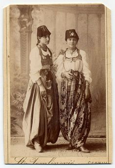Serbian traditional costumes from Cernik (northern Serbia).   Early 20th century.