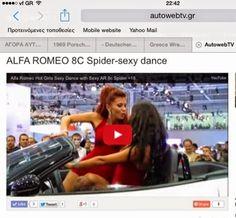 Autoliveris: ALFA ROMEO 8C Spider-sexy dance