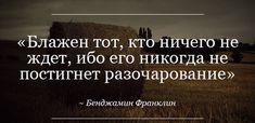 Так можно и не любить, и не жить вовсе..