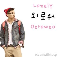 Jay Park is lonely...