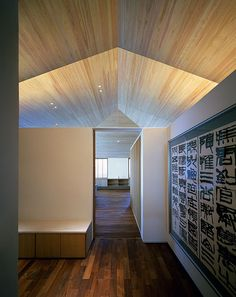 residencia-a-masumi-yanase (8) | #panel #madera #wood #decoration #design #architecture