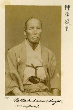Sakakibara Kenkichi (1830 – 1894) was a Japanese samurai and martial artist. He was the fourteenth headmaster of the Jikishinkage school of sword fighting.