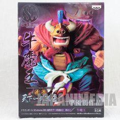 Dragon Ball Z SCultures Gyumao Ox-King Figure Tenkaichi Banpresto JAPAN NEW #Banpresto