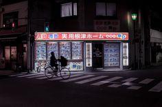 janvranovsky:  Midnight street in Taito-ku|©Jan Vranovsky, 2014