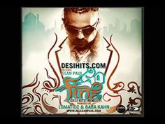 Sean Paul feat Baba Khan & Lomaticc, Sunny Brown - So Fine (DesiHits Remix)