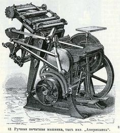 Image detail for -19th-century Russian hand-driven printing press named Amerikanka ...