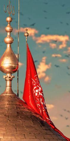 Ya Hussain Wallpaper, Imam Hussain Wallpapers, Karbala Iraq, Imam Hussain Karbala, Baghdad, Islamic Wallpaper Hd, Sea Wallpaper, Camera Wallpaper, Allah Wallpaper