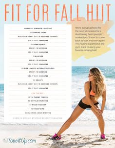 Tone-It-Up-Fit-For-Fall-HIIT