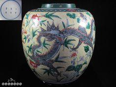 Chinese Porcelain Famille Jaune Jar / Vase Kangxi 6 Character Mark