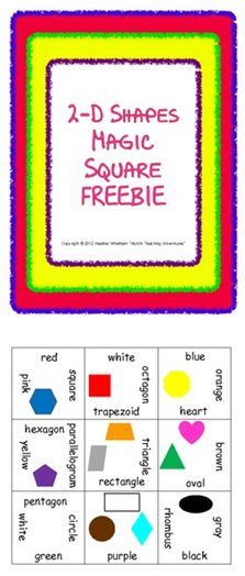 Classroom Freebies: Shapes Magic Square Puzzle Freebie