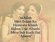 Yes bilkul sahi i love my sister ll bout gil pinterest sister shayari facebook in hindi altavistaventures Choice Image