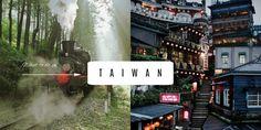 台湾,在这个美丽的宝岛,会发现无限的可能…