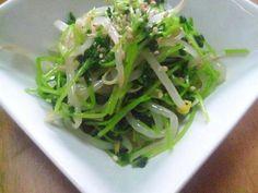Seaweed Salad, Ethnic Recipes, Food, Meal, Essen