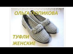 МК № 41 ТАПОЧКИ ДОМАШНИЕ. MK HOSPITALS HOME - YouTube