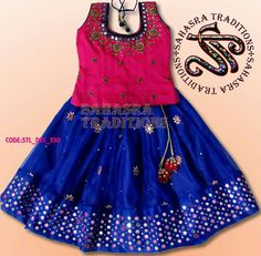 Fashion Kids Girl Dress Pink Ideas For 2020 Baby Girl Frocks, Frocks For Girls, Dresses Kids Girl, Baby Dresses, Kids Outfits, Kids Indian Wear, Kids Ethnic Wear, Kids Dress Wear, Kids Gown