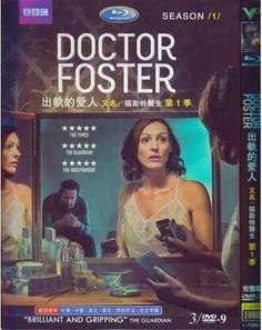 Doctor Foster Season 1 DVD Box Set.jpg (396×500)