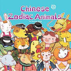 Chinese New Year Children's Book
