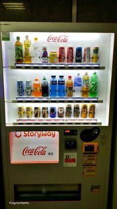 자판기, vending machin. 자~ 음료수 하나 고르세요. 한국의 음료수 자판기이데, 다양하게 선택할 수 있습니다.  Let's select one from here. Which one do you want ?  Let's write it in Hangul.   난 캔커피 !!!  #자판기 #vending #Korea