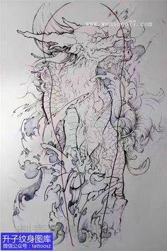 Foo Dog Tattoo, C Tattoo, Asian Tattoos, Tatoos, Dragon, Japanese, Design, Art, Japanese Language