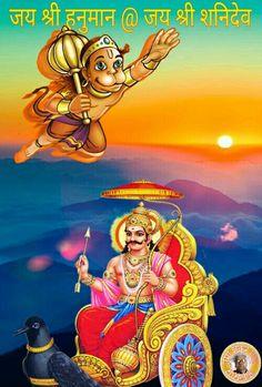 shani bhagwan photos wallpaper free download shani dev wallpapers