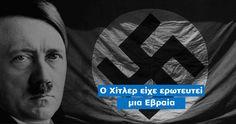 15 Εξωπραγματικά γεγονότα για τον Αδόλφο Χίτλερ που θα σας αφήσουν άφωνους. Το 10 και το 11 αποδεικνύουν την διαστροφή του! Crazynews.gr