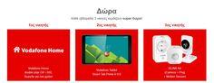 Διαγωνισμός της Vodafone με δώρα ΚΑΘΕ εβδομάδα ετήσια σύνδεση Vodafone Home double play GR , Vodafone Tablet , DLINK Kit - http://www.saveandwin.gr/diagonismoi-sw/diagonismos-tis-vodafone-me-dora-kathe-evdomada-etisia-syndesi-vodafone/