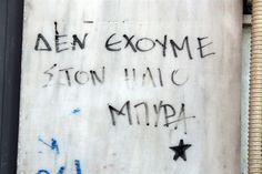συνθηματα σε τοιχους - Αναζήτηση Google Graffiti Quotes, Street Quotes, Bright Side Of Life, Color Psychology, Cute Images, Funny Quotes, Messages, Thoughts, Sayings