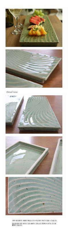 도자기숲이 아름다운 테이블을 만들어 드립니다