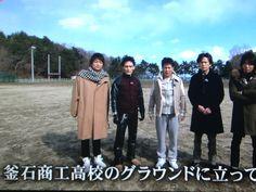 SMAP at Kamaishi. 感動しました。