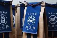 Clever Packaging Design For Japanese Maekake Aprons | Spoon & Tamago