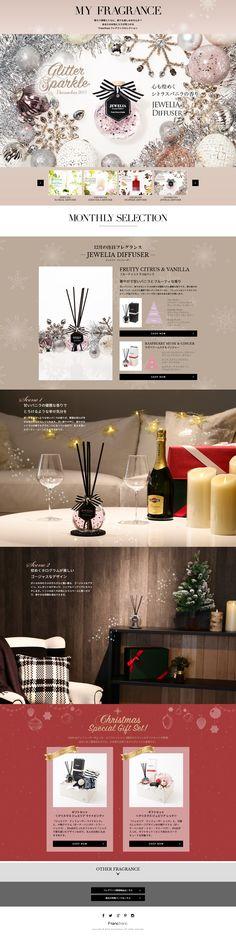 すてきなクリスマスLP | Chirstmas