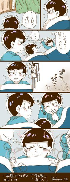 「【腐】おそ松さんログ③」/「みぃ@i62a/春コミ家宝」の漫画 [pixiv]