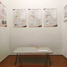 展示中 this table was used by Ishinomori Shotaro (Kamen-rider Cyborg 009) at #Tokiwaso from report #exhibition.  #トキワ荘のあった街 #東京 #love #art #昭和 #showa #japan #tokyo #life #漫画 #manga #レトロ #昭和レトロ #椎名町 #南長崎 #color #photo #archtecture #instagood #picoftheday #photography #place #town #historical #history