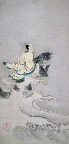 The Immortal Qin Qao, Japan, century, Ogata Korin Plenty Of Fish, Chinese Brush, Wave Art, Edo Period, Japanese Artists, Asian Art, Sculpture Art, Art Decor, Prints
