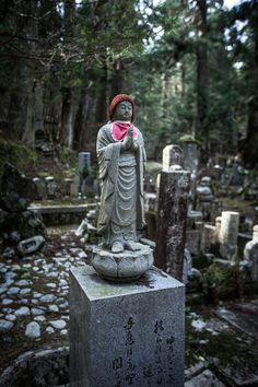 A few hours' train ride south of Kyoto lies one of the world's most ancient pilgrimage routes, Japan's Kumano Kodo Trail.