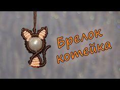 Macrame keychain tutorial: the simple bat-Easy macrame animal pattern - Hướng dẫn làm con dơi - Смотреть видео онлайн Collar Macrame, Macrame Colar, Macrame Necklace, Macrame Jewelry, Macrame Bracelets, Diy Jewelry, Friendship Bracelet Patterns, Friendship Bracelets, Micro Macramé