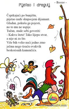 Croatian Language, Kindergarten Songs, Kids Library, Alphabet For Kids, Early Finishers, Kids Songs, Classroom Management, Preschool Activities, Projects To Try
