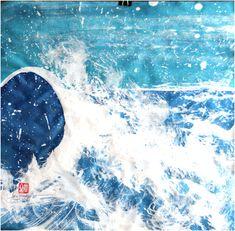 Sumie, encre sur papier de riz Waves, Ink, Blue, Rice Paper, Ink Art, Wave