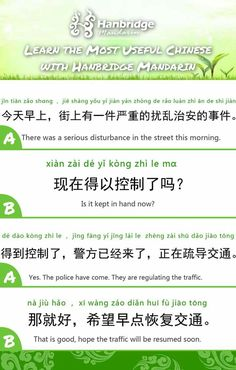 Pin By Connie On Learning Chinese Learn Chinese Language Chinese