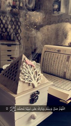 Islamic Inspirational Quotes, Arabic Love Quotes, Islamic Quotes, Quran Wallpaper, Islamic Wallpaper, Islamic Images, Islamic Pictures, Allah Islam, Islam Quran